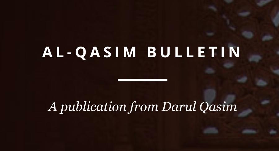 Alqasim Bulletin