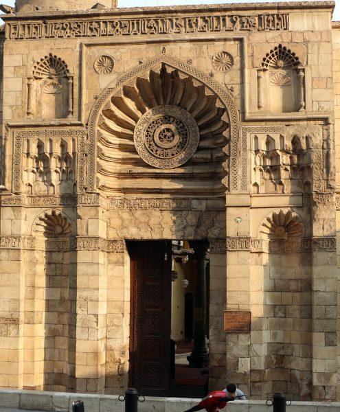 Al-Aqmar Mosque near Bayt Al-Hikmah