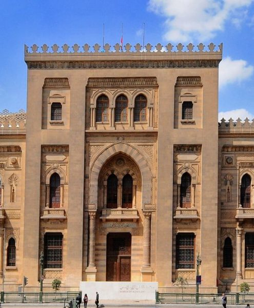 National Library of Egypt
